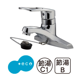 K57CE-13 三栄水栓 シングル洗面混合栓 呼13 SANEI