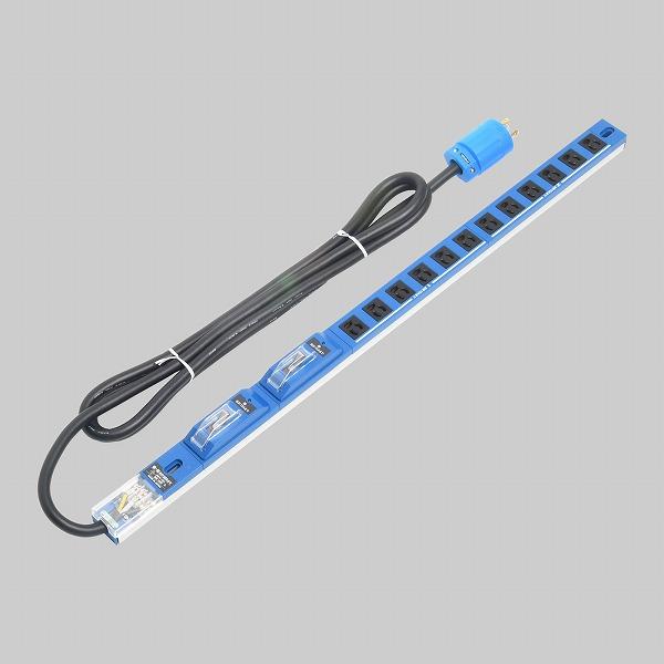 HAC7121S-BL アメリカン電機 抜止形 コンセントバー12ケ口 15Aブレーカ×2ケ付 青