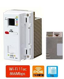 AC-PD-WAPUM-11ac アバニアクト WiFi アクセスポイント WiFi AP ユニット 【POE受電】 【TEL対応】