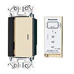 WTA56512F パナソニック とったらリモコン 入/切タイプ(受信器・発信器セット) マットベージュ