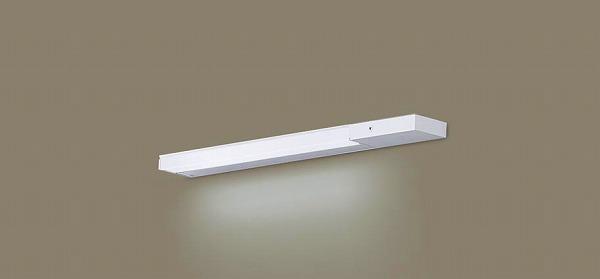 LGB51300XG1 パナソニック 建築化照明器具 LED(昼白色) (LGB51300 XG1)