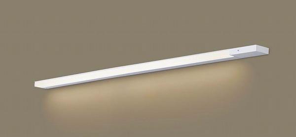 LGB51341XG1 パナソニック 建築化照明器具 LED(温白色) (LGB51341 XG1)
