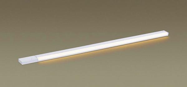 LGB51242XG1 パナソニック 建築化照明器具 LED(電球色) (LGB51242 XG1)
