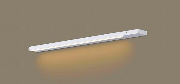LGB51327XG1 パナソニック 建築化照明器具 LED(電球色) (LGB51327 XG1)