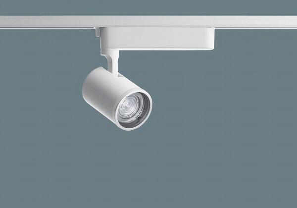 NTS01001WLG1 パナソニック レール用スポットライト ホワイト LED 白色 調光 配光調整機能付