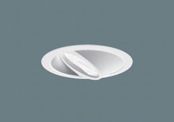 NTS75242S パナソニック ダウンライト LED 温白色 WiLIA無線調光 ウォールウォッシャタイプ