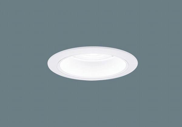 XND5531WVRY9 パナソニック ダウンライト ホワイト LED 温白色 WiLIA無線調光 拡散