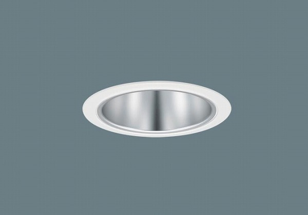XND5552SWRY9 パナソニック ダウンライト シルバー LED 白色 WiLIA無線調光 広角