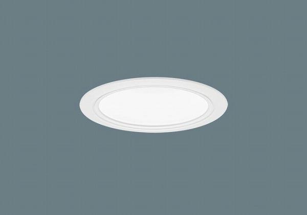XND5553WWRY9 パナソニック ダウンライト ホワイト LED 白色 WiLIA無線調光 拡散