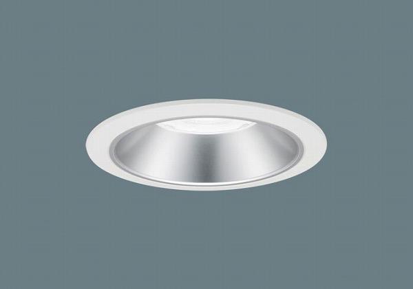 XND5561SCRY9 パナソニック ダウンライト シルバー LED 温白色 WiLIA無線調光 拡散