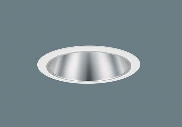 XND5562SNRY9 パナソニック ダウンライト シルバー LED 昼白色 WiLIA無線調光 広角