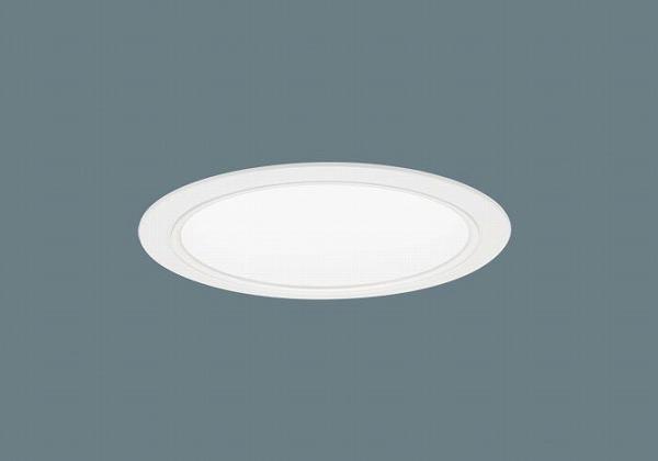 XND5563WVRY9 パナソニック ダウンライト ホワイト LED 温白色 WiLIA無線調光 拡散