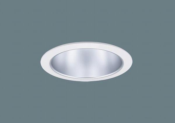 XND5570SVRY9 パナソニック ダウンライト シルバー LED 温白色 WiLIA無線調光 広角