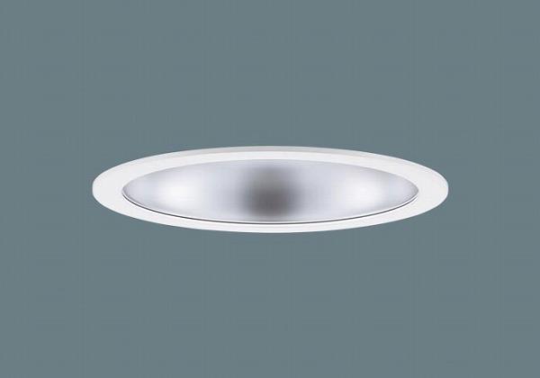 XND5590SVRY9 パナソニック ダウンライト シルバー LED 温白色 WiLIA無線調光 広角