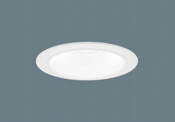 XND7561WLRY9 パナソニック ダウンライト ホワイト LED 電球色 WiLIA無線調光 拡散
