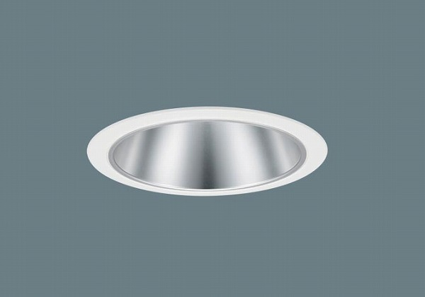 XND7562SVRY9 パナソニック ダウンライト シルバー LED 温白色 WiLIA無線調光 広角
