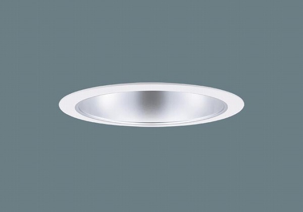 XND7580SNRY9 パナソニック ダウンライト シルバー LED 昼白色 WiLIA無線調光 広角