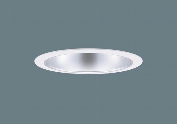 XND7581SVRY9 パナソニック ダウンライト シルバー LED 温白色 WiLIA無線調光 拡散
