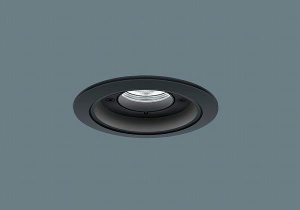 XNW2530BLLE9 パナソニック 軒下用ダウンライト ブラック LED(電球色) 広角