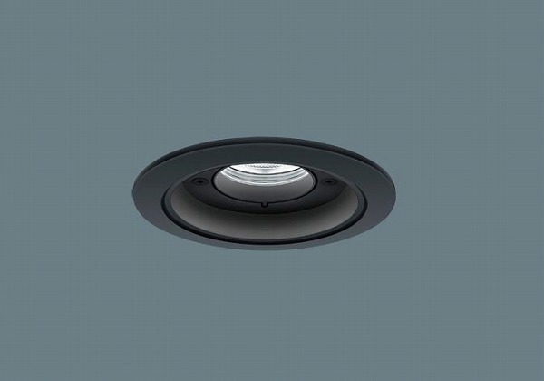 XNW2531BNLE9 パナソニック 軒下用ダウンライト ブラック LED(昼白色) 拡散