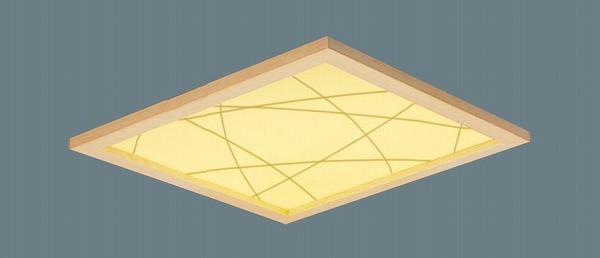 XL573PKFKLA9 パナソニック 和風スクエアベースライト 模様入 LED 温白色 調光