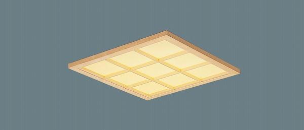 直輸入品激安 施設用照明器具 天井照明 ベースライト スクエア型 正規逆輸入品 XL574WAVC 後継品 ※調光器別売です XL574WAVKLA9 和風スクエアベースライト LED パナソニック 和紙模様 昼白色 調光