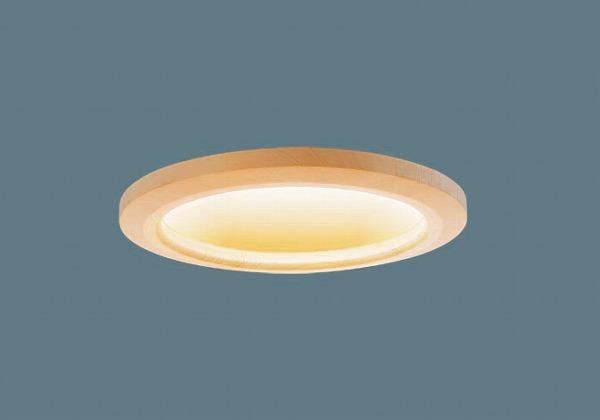 XND0661JLLG1 パナソニック ダウンライト 白木 LED(電球色)