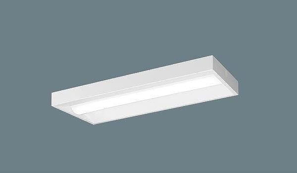 XLX230SENJRX9 パナソニック ベースライト 20形 直付 LED 昼白色 WiLIA無線調光