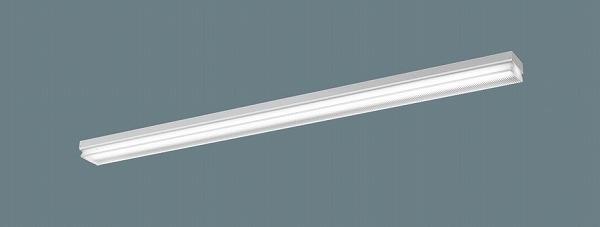 XLX430NKNTRX9 パナソニック ベースライト 40形 直付 LED 昼白色 WiLIA無線調光