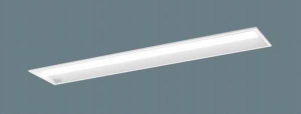 XLX430ULNTRX9 パナソニック ベースライト 40形 埋込 LED 昼白色 WiLIA無線調光
