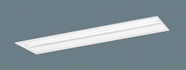 XLX430VKWTRX9 パナソニック ベースライト 40形 埋込 LED 白色 WiLIA無線調光