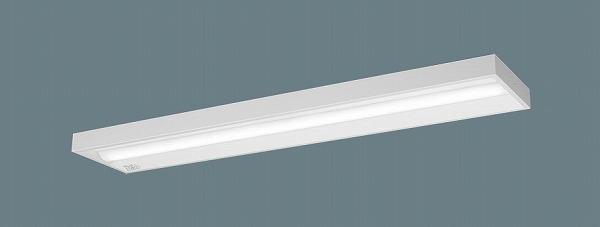 XLX440SLWPRX9 パナソニック ベースライト 40形 直付 LED 白色 WiLIA無線調光