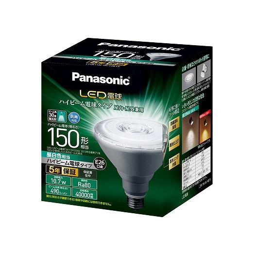 LDR11N-W/HB15 パナソニック LED電球 ハイビーム電球タイプ 昼白色 30度 490lm (E26)