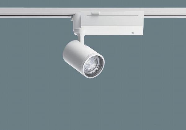 NTS01516WRZ1 パナソニック レール用スポットライト ホワイト LED 白色 PiPit調光 配光調整機能付