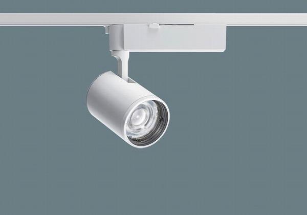NTS02507WLE1 パナソニック レール用スポットライト ホワイト LED(温白色) 配光調整機能付