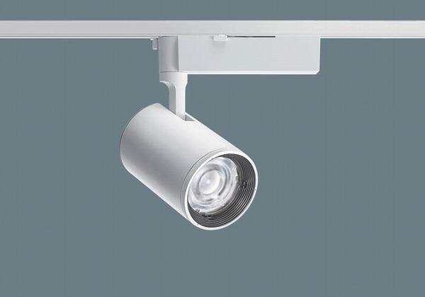 NTS05501WLE1 パナソニック レール用スポットライト ホワイト LED(白色) 配光調整機能付