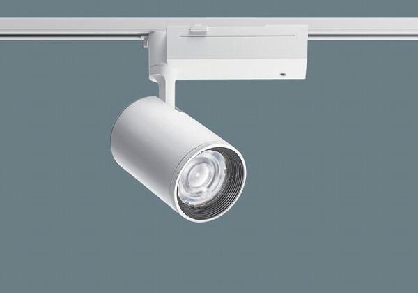 NTS05513WRZ1 パナソニック レール用スポットライト ホワイト LED 電球色 PiPit調光 配光調整機能付