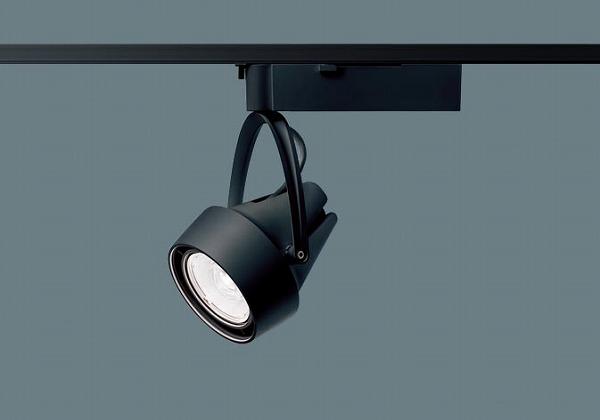 NSN08382BKLE1 パナソニック レール用スポットライト ブラック LED(3500K) 広角