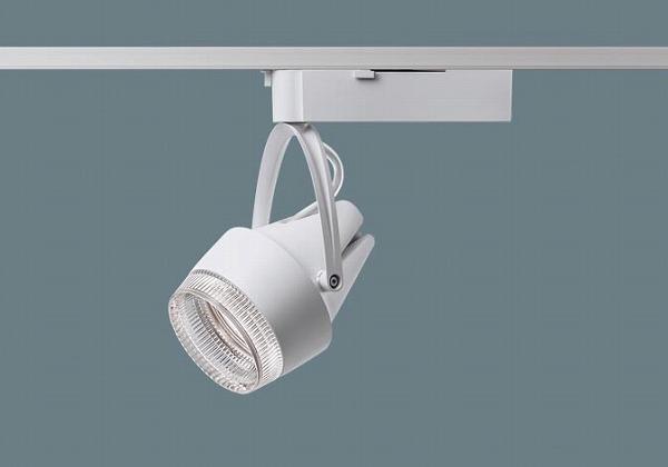NSN08482WKLE1 パナソニック レール用スポットライト ホワイト 透明セード LED(3500K) 広角