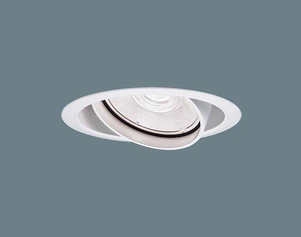 NSN68881WK パナソニック ユニバーサルダウンライト ホワイト LED(3500K) 中角