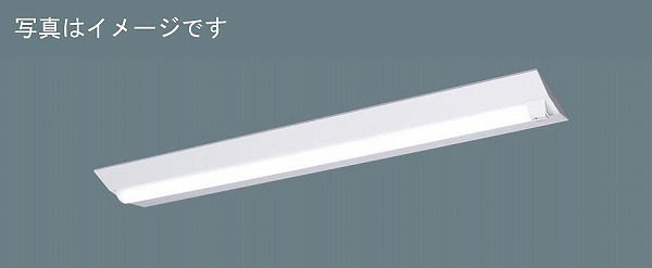 XLX460DANPLE9 パナソニック ベースライト 40形 LED(昼白色) センサー付 (XLX460DANT 後継品)
