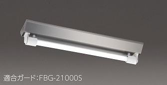 LMT-21384-LS9 東芝 屋外用ベースライト