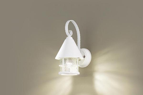 LGW85044WZ パナソニック ポーチライト ホワイト LED(電球色)