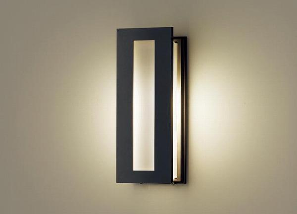LGW85075BF パナソニック ポーチライト ブラック LED(電球色)