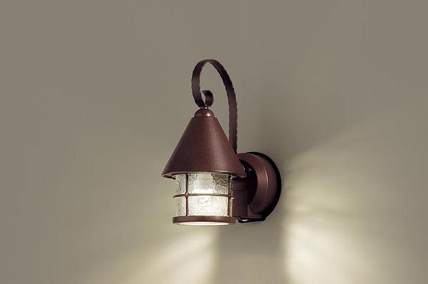 LGWC85044AZ パナソニック ポーチライト ダークブラウン LED(電球色) センサー付
