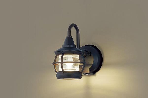 LGWC85217Z パナソニック ポーチライト ブラック LED(電球色) センサー付