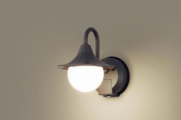 LGWC85219Z パナソニック ポーチライト ダークブラウン LED(電球色) センサー付