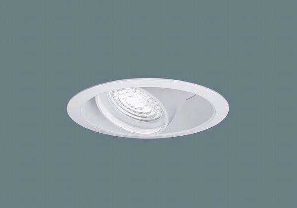 NNF23138JLZ9 パナソニック ユニバーサルダウンライト LED(電球色) (NNF23138 相当品)