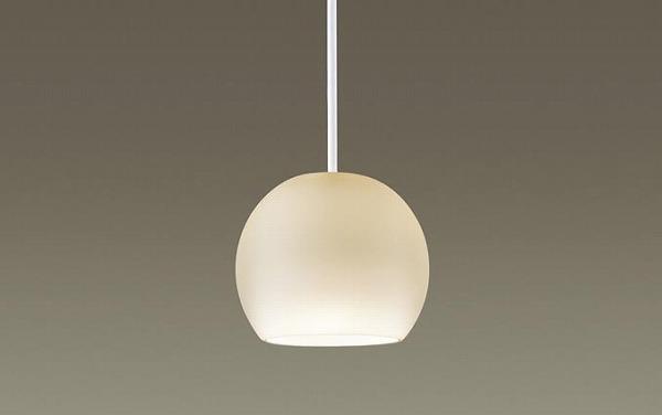 LGB16752LE1 パナソニック ペンダント 乳白 LED(温白色)