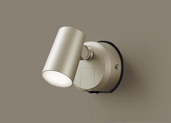 LGWC40386LE1 パナソニック 屋外用スポットライト プラチナ LED(温白色)